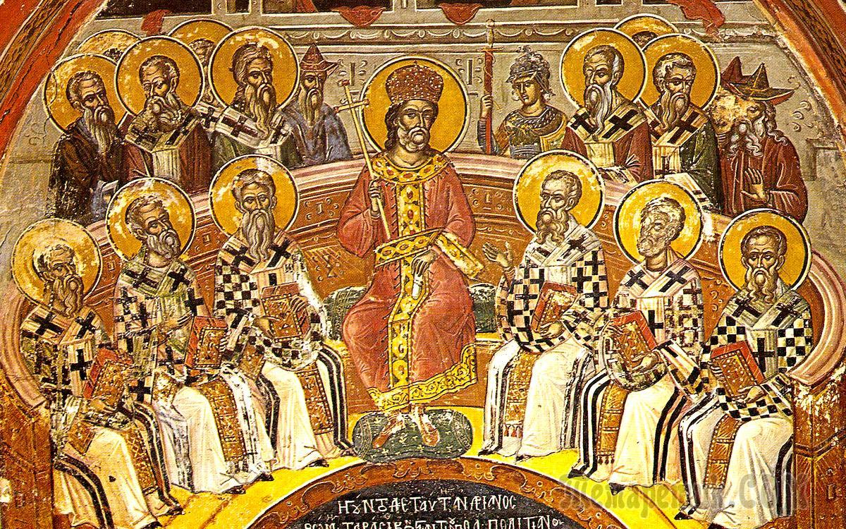 Неделя 7-я по Пасхе, святых 318 отцов Первого Вселенского Собора