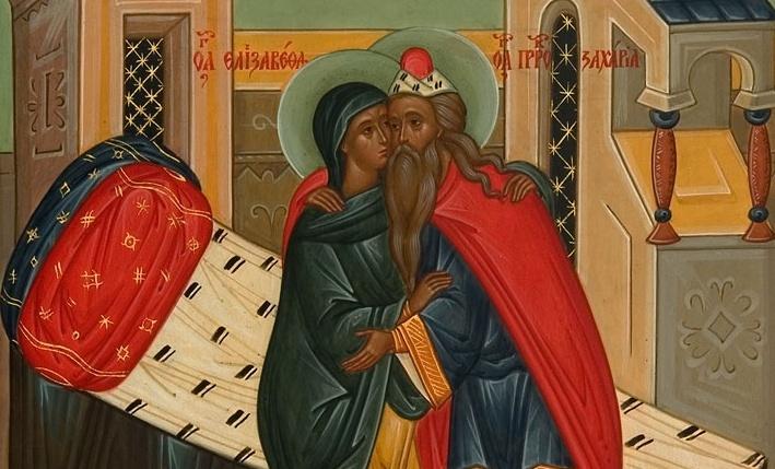 Неделя 16-я по Пятидесятнице. Зачатие Иоанна Предтечи.