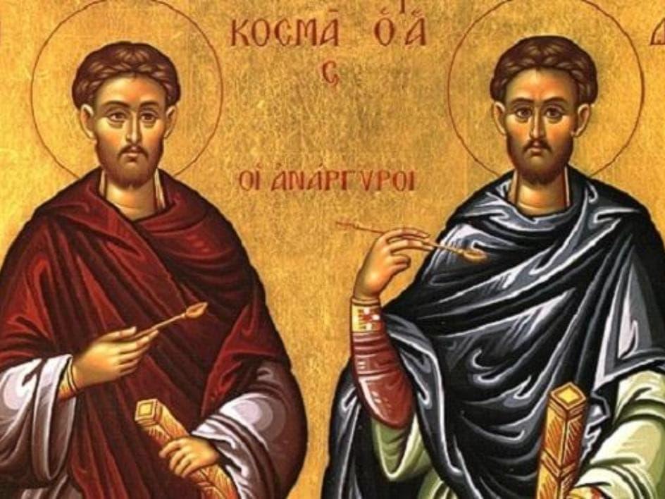 14 ноября ― день памяти святых бессребреников Космы и Дамиана Асийских