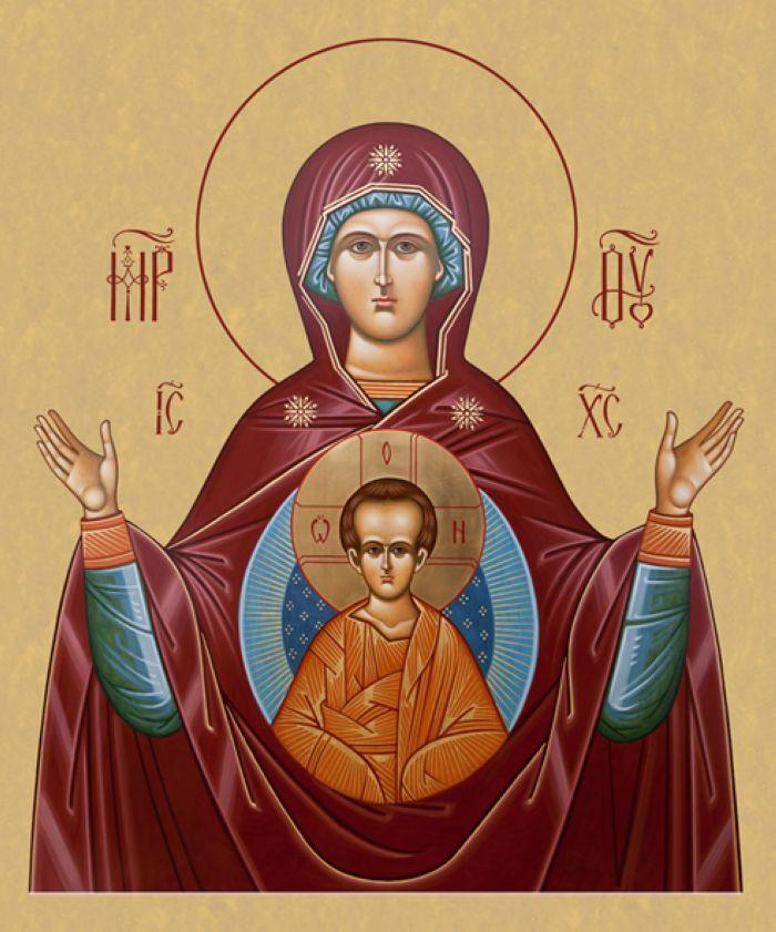 День иконы Божией Матери Знамение