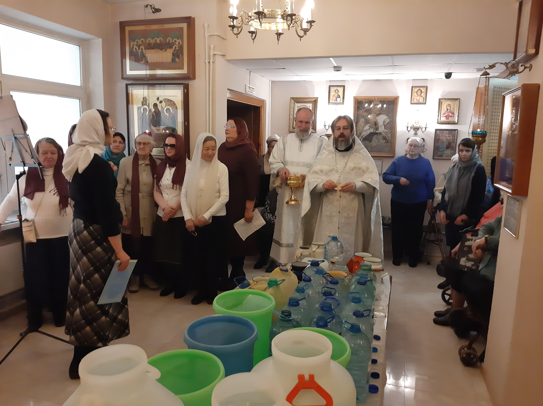 Чин великого освящения воды в Социальном жилом доме