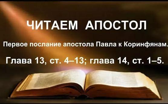 Мы ждем вас на нашей Библейской встрече