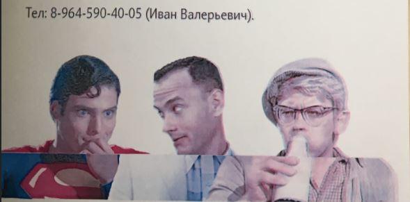 Приглашаем в киношколу Ивана Перекатова
